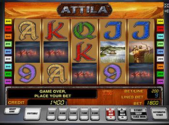 Игровые автоматы на деньги Attila