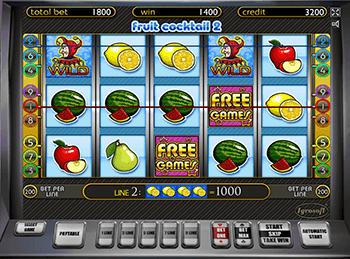 Игровые автоматы на деньги Fruit Cocktail 2