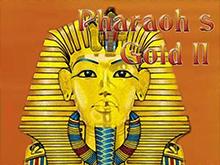 Игровые автоматы на деньги Pharaohs Gold 2