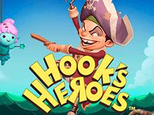Герои Крюка — автомат на деньги