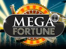 Платный автомат Мега Фортуна