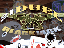 Играйте в азартный автомат на деньги Блэкджек 21 Дуэль