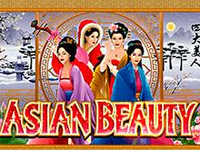 Азиатская Красота — автомат на деньги