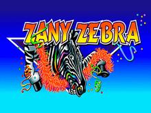 Сумасбродная Зебра – играйте в игровой автомат на деньги