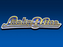 Играйте в лучшем азартном казино в автомат Lucky 8 Line